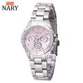 NARY watch women fashion luxury watch Reloj Mujer Stainless Steel Quality Diamond Ladies Quartz Watch Women