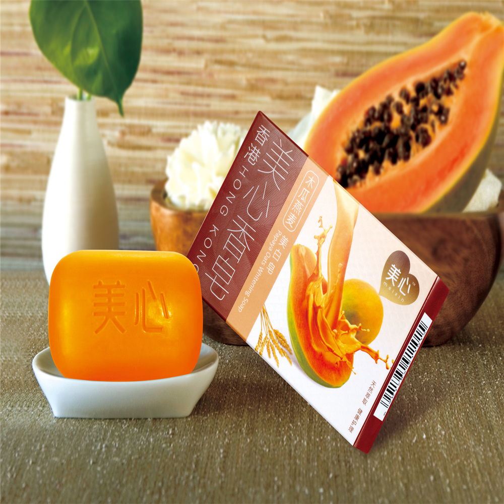 Natural Papaya Extract Papaya Whitening Soap Bath Shower Soap Body Areola Skin Whitening Soap Handmade Soap Removal Of Melanin(China (Mainland))