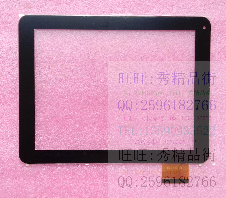 Планшетная батарея 8 mt70816/v0 cn016 v0 touchscreen