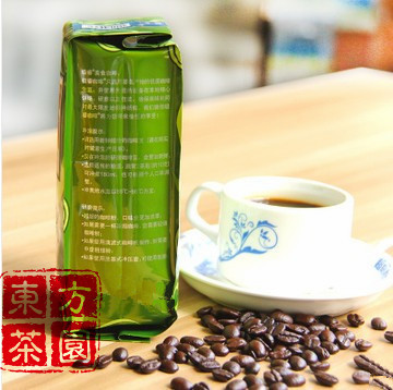 250g New 2013 Yunnan Coffee Beans Cooked Coffee Beans The Little Seed Arabica Coffee Beans Slimming