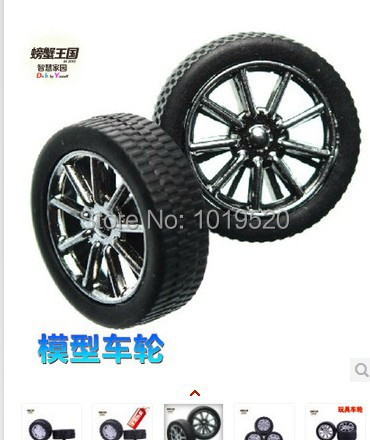 plastic wheel toy fittings technology making aperture 2mm model kits accessories 45*2mm(China (Mainland))