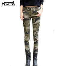 Womens cargo pants sale online shopping-the world largest womens ...