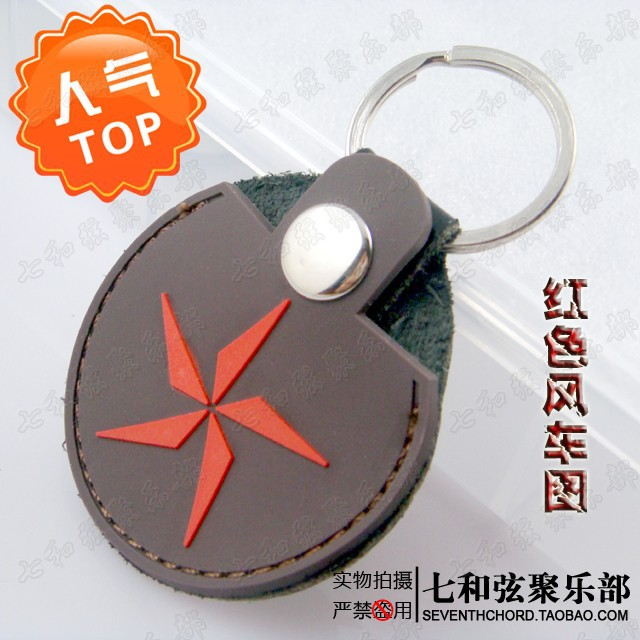 Exquisite real leather small red windmill guitar pick bag/pick clip/pick paddle(China (Mainland))
