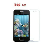 8x Matte Anti-glare LCD Screen Protector Guard Cover Film Shield For Jiayu G2 JYG2