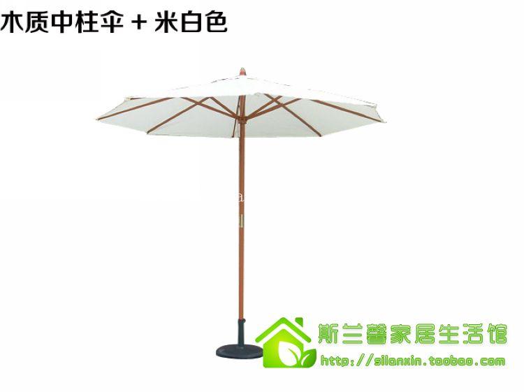 Great outdoor patio umbrella umbrellas Straight booth wooden garden furniture banana send the base<br><br>Aliexpress