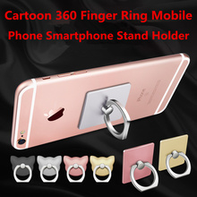 Cartoon 360 Finger Ring Mobile Phone Smartphone Stand Holder For iPhone 7 Plus For Samsung Smart Phone GPS MP3 Car Mount Stand(China (Mainland))