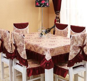 2015 hot sale tablecloth with the yellow color and fashion trendy design excellent in quality and reasonable in price(China (Mainland))