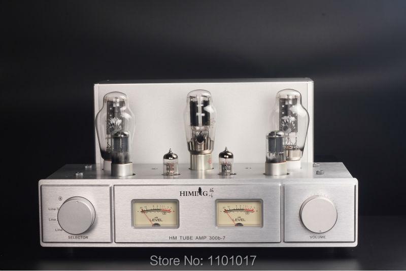 rivals-300B-tube-amp-alu2-silver_1-2
