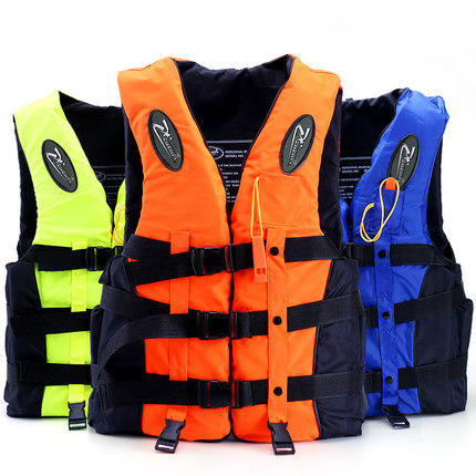 Professional Life Vest For Kids & Women & Men Fishing Safety Jackets Watersport Vests with Whistle(China (Mainland))