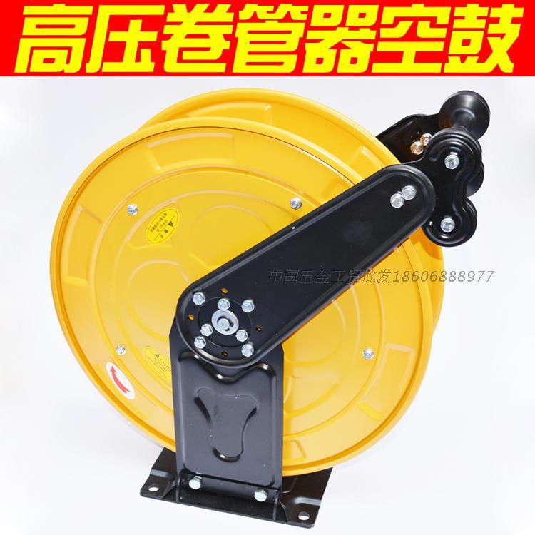 Gifts automatic retractable high pressure hose reel drum washing machine water car washing machine drums steel water hollowing(China (Mainland))