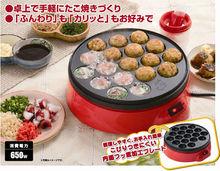 220V Home DIY Professional Octopus Ball Machine Octopus Balls Pan Octopus 650W Takoyaki Machine with 18 holes(China (Mainland))