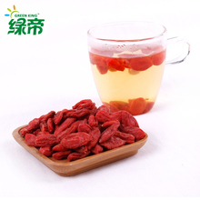 Green Dili wolfberry medlar fruit Ningxia Gong Gong fruit the Chinese wolfberry medlar 200g specialty dry