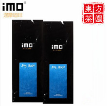 Free Shipping New 2013 Joy Blue Coffee Beans McBlead Slimming Coffee Italian Coffee Style Coffee Beans