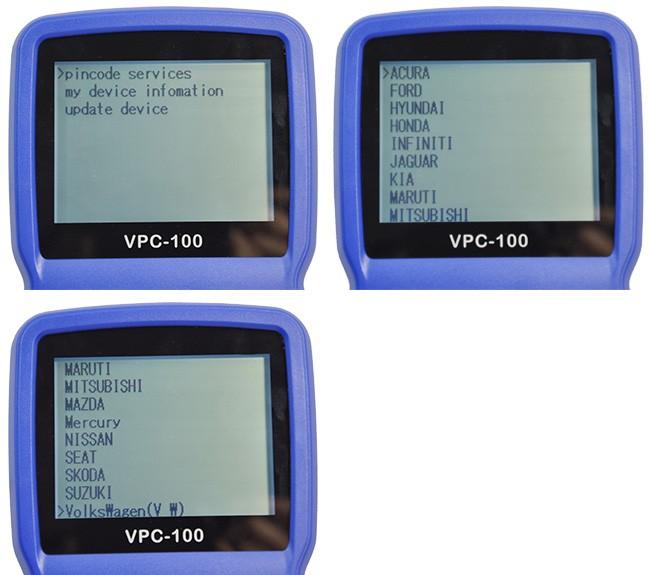 VPC-100