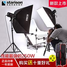 photo studio soft box lighting kit of New Model camera light and camera flash light Studio flash set softbox shooting table CP