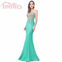 2017 New Style Elegant Appliques Illusion Prom Dresses Sleeveless Floor Length Mermaid Long Party Evening Gowns(China)
