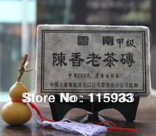 Free Shipping 90 Years Chen Old Cooked Tea Treasures Menghai Pure Batch Fermentation Old Brick Tea Incense Ripe  Shu Puer 250g
