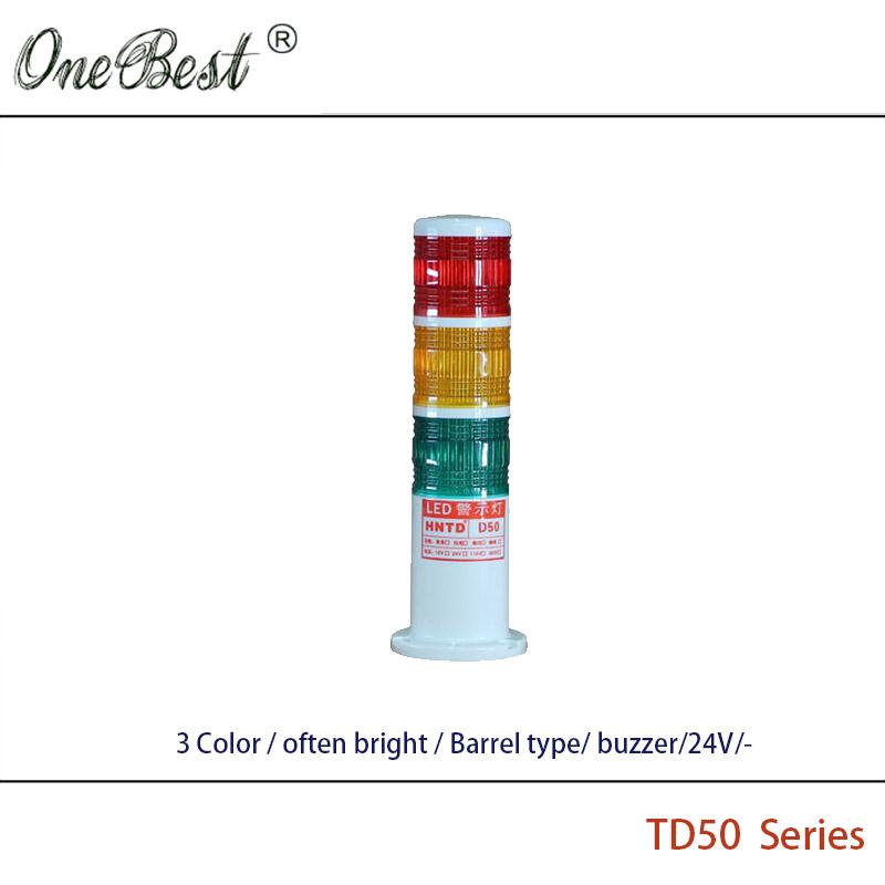 Free Shipping HNTD LED Semaphores 24V Indicator Light Barrel type 3 Color Often Bright TD50 CNC Machine Tool 24V Warning Light(China (Mainland))
