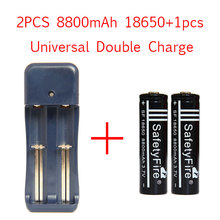 1* Universal Charger US EU + 2* 8800mah 18650Battery 3.7v Battery 10440 14500 16340 18350 Rechargeable Li-Ion Batery Batteries(China (Mainland))