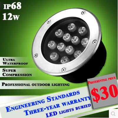 LED underground light 12w outdoor patio lamp IP68 Garden floor lamp zwembad outdoor lighting ground(China (Mainland))