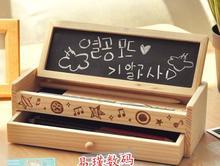 Franqueo exento, juguetes de madera, juguetes educativos, cajas de la pluma, madera DIY multifunción pizarra, doble recibe un caso, una sola pieza