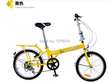 wholesale foldable bicycle
