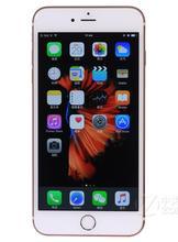 2016 hot sale original iphone 6s plus 5.5 inches 1920x1080 pixels 12 million pixels Dual-core ios9 ROM16GB RAM2GB Free shipping(China (Mainland))