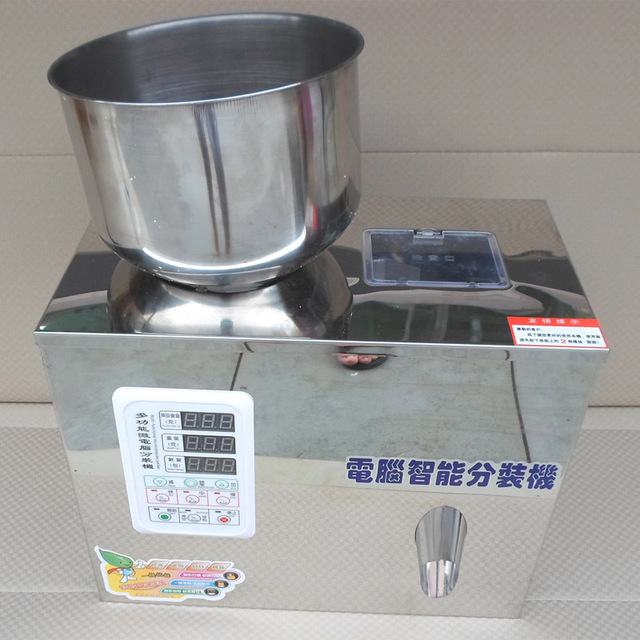 Automatic tea sorting and packaging machinery XT660,smart vacuum packing equipment,factory direct promote packer