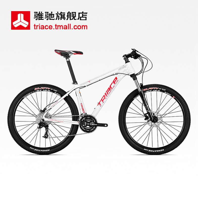 Sram triace x5 30 27.5 aluminum alloy mountain bike disc brakes 650v-2014(China (Mainland))