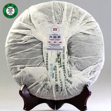 2010 Taetea Menghai Da Yi Golden Years Shen Puer Tea Cake 357g P255