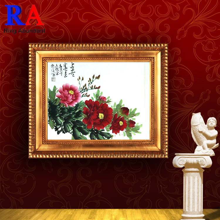 Картина RA  RA1347