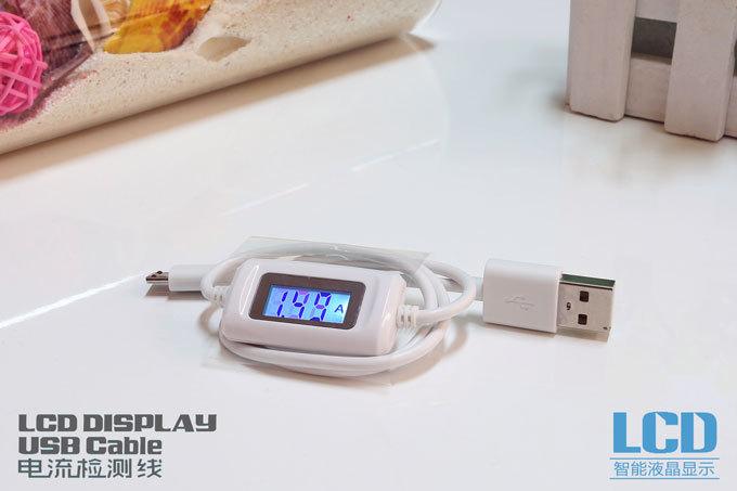 Port Kabel Telepon P05 Kabel Telepon Android