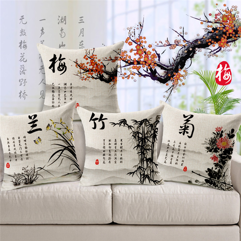 Plum Chair Covers Reviews Online Shopping Plum Chair  : Chinese style font b Plum b font blossoms Orchids Chrysanthemums decor cushion font b cover b from www.aliexpress.com size 800 x 800 jpeg 222kB