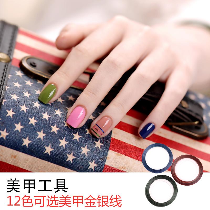 Nail art tools 12 nail art metallic yarn colored drawing line adhesive metal line belt(China (Mainland))
