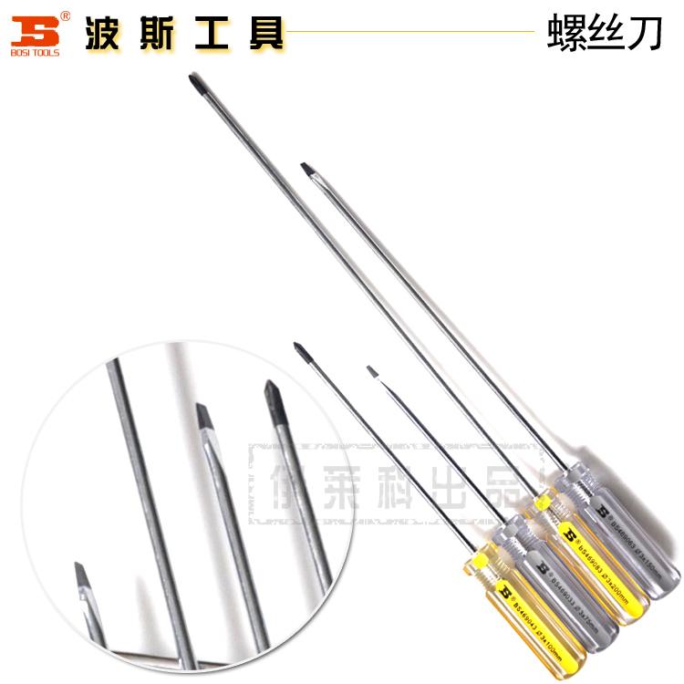 Free shippingPersian Hardware Tools boutique color bar slotted head screwdriver Phillips screwdriver 3(China (Mainland))