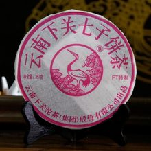 PU er tea ft tailorable health red attains cake 357g Chinese yunnan puer weight loss products puerh pu erh - Toplife Co.,Ltd. store