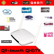 Free Shipping Hot Sale Android French & Arabic IPTV Box Free 6 months 600 Live TV IPTV Set Top Box French apk Account included