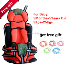 Hot portable baby car seats, children's car seats, car seat children's for Baby 9-25KG and 9 months-5 Years with Free Shipping(China (Mainland))