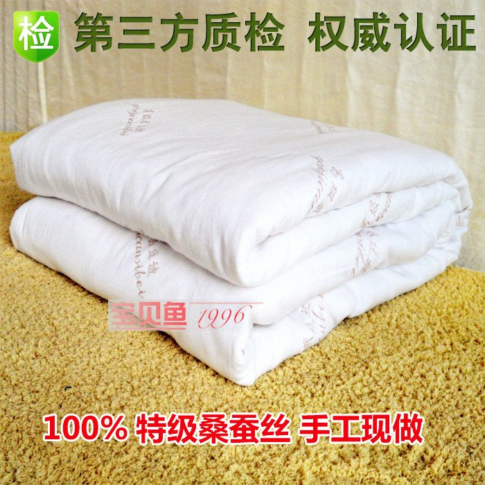 Aliexpress Com Buy Jiangnan 100 Silk Quilt Cover 1 Kg
