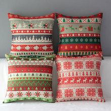 Stripe cotton linen throw pillow