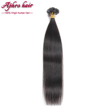 1g keratine nail tip hair extensions u tip brazilian hair extension nail tip 1g virgin hair straight natural color no tangle