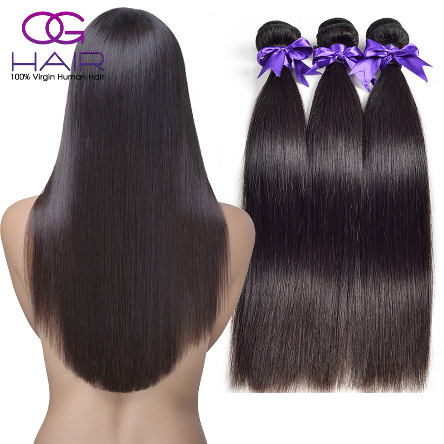 6A Queen Hair Products Brazilian Straight Hair 3 Bundles Human Hair Extensions Brazilian Remy Hair Brazilian Hair Weave Bundles