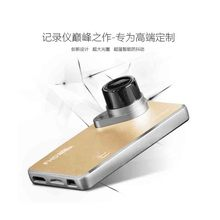 Hot Sale 2.4 Inch Mini Camera Gold Car DVR Recorder HD 1080P Motion Detecting Connection Exquisit Auto Video Register G-Sensor