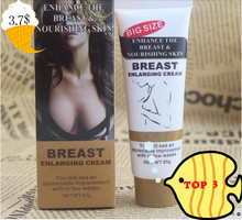 breast enhancement cream 85 g with natural paypal essence  breast enlargement cream