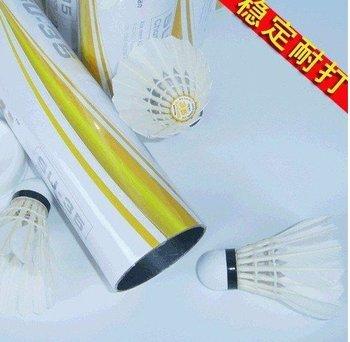 100% Original Top quality Sunbatta shuttlecock Su-35 badminton shuttlecock(Practice Grade/duck feather)