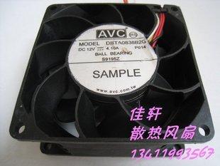 Original AVC Heat?Plain white silk?8CM 8038 12V 4.1AFan violenceDBTA0838B2G Cooling fan<br><br>Aliexpress