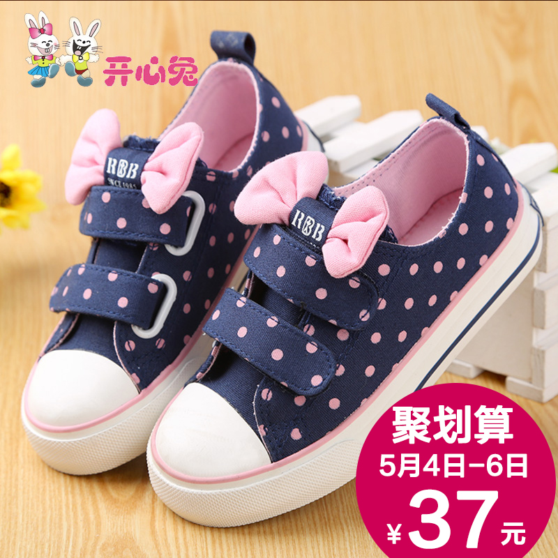 Children's shoes kids low canvas shoes princess cotton female shoes in 2015 during the spring and autumn sports shoes(China (Mainland))