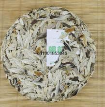 Free Shipping Chinese Puer Tea 2013 yr Mingqian Spring Buds Yunnan Pu er Tea Cakes 200g