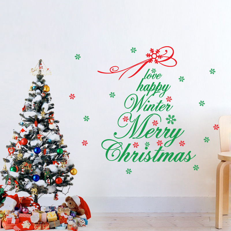 Buy 2016 merry christmas decoration for Christmas decoration sales 2016