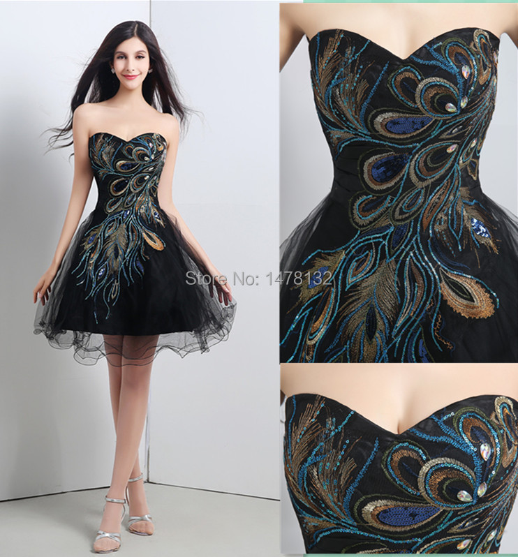 Masquerade Party Dresses - Discount Evening Dresses